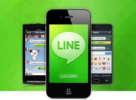 line-aktif