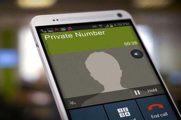 cara menyembunyikan nomor telkomsel