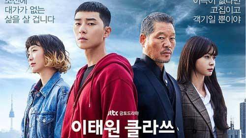drama drama korea terbaru