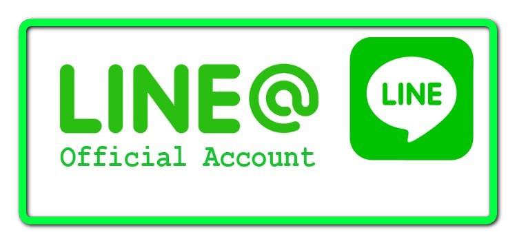 cara membuat official account line