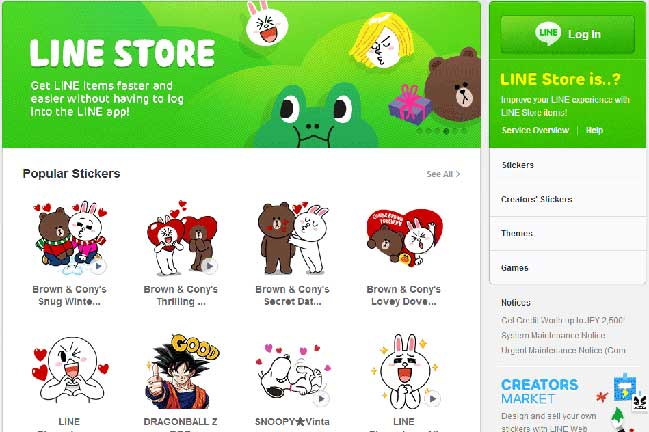 beli sticker line